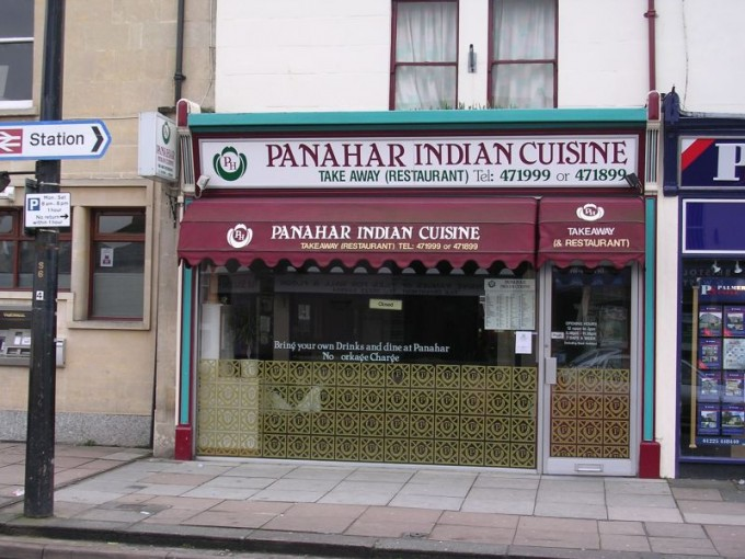 Panahar Indian Restaurant - Bath