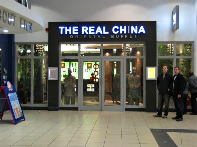 Real China - Bath