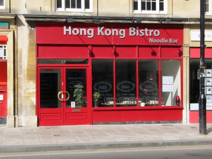 Hong Kong Bistro - Bath
