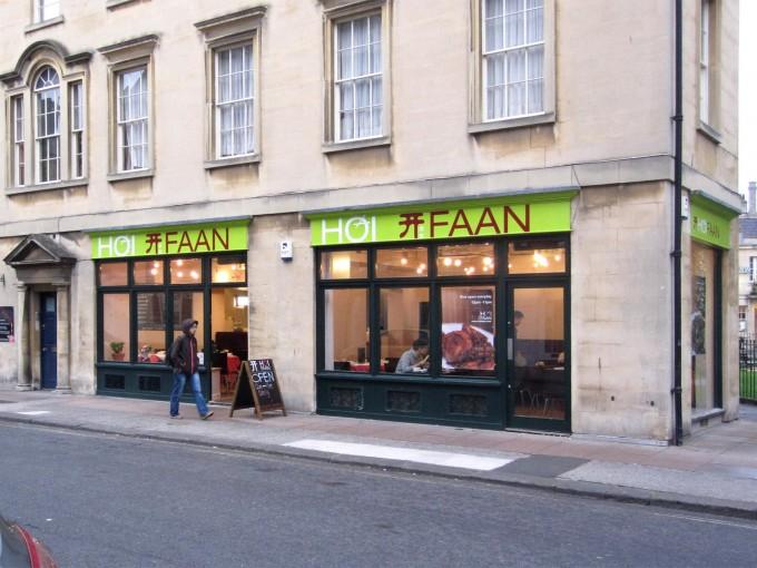 Hoi Faan - Bath